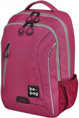 Рюкзак школьный Herlitz be.bag be.urban berry & grey